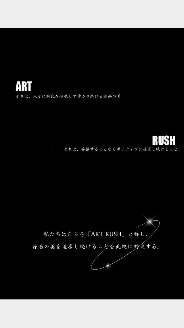 アートラッシュ
