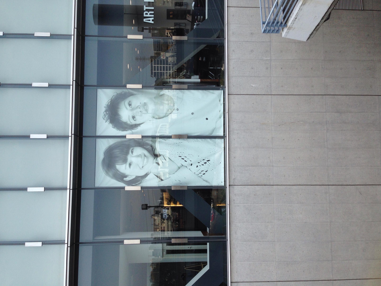 多摩センター美容室