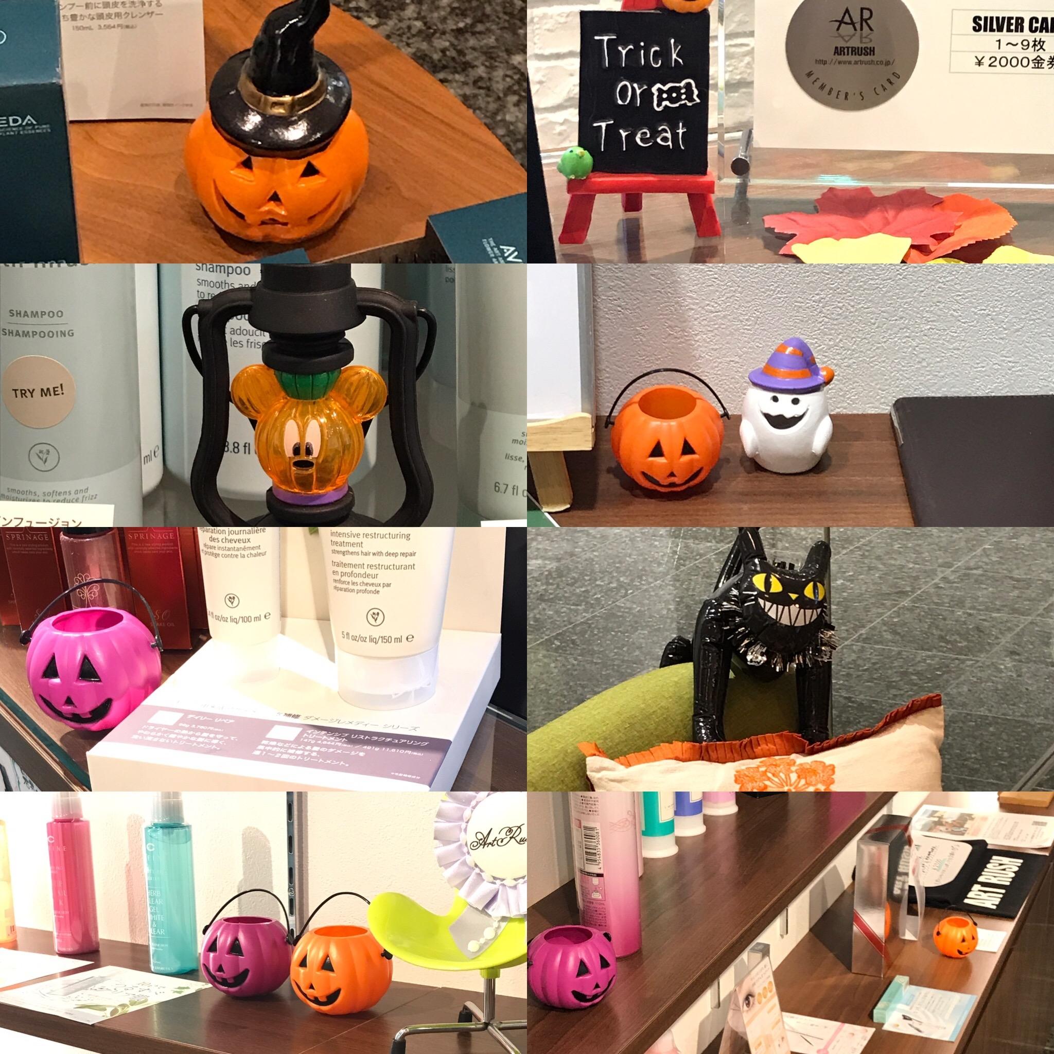 ハロウィン仕様のかぼちゃ達